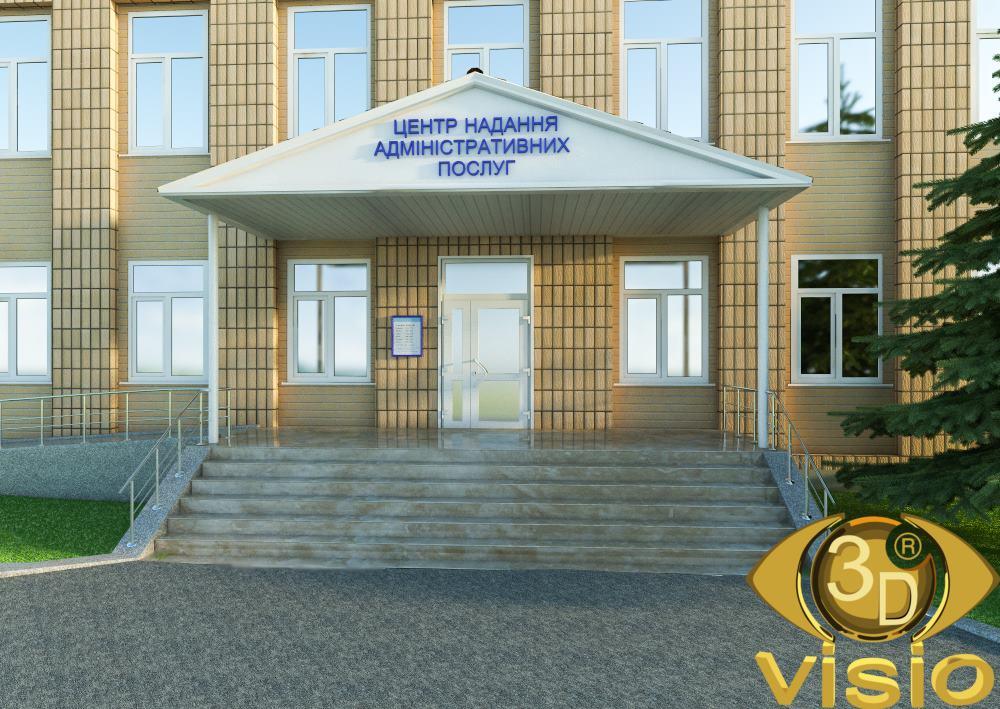 """Дизайн """"Центр обслуговування громадян України"""""""