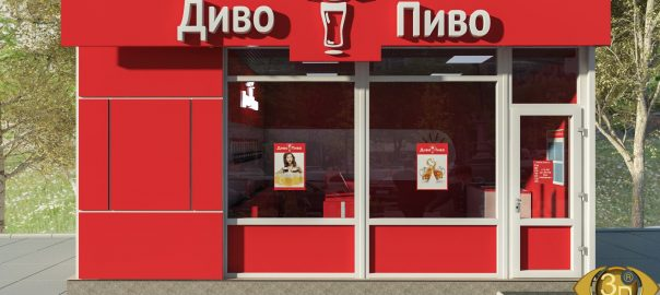 Визуализация магазина пива