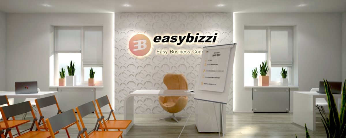 Концепт офиса Easy Bizzy
